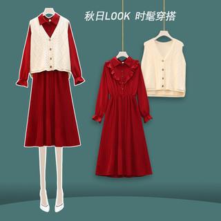 红色连衣裙秋装2020年新款女装秋季秋冬长袖春秋回门衣服裙子套装