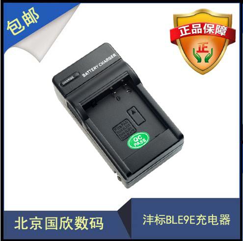 沣标BLE9E充电器 松下Lx10/GX9/GF8K/GX85/GF9K/BLG10电池充电器