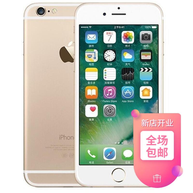 【二手】正品/Appie/苹果IPHONE6九成新工作室WIFI机全网通游戏机