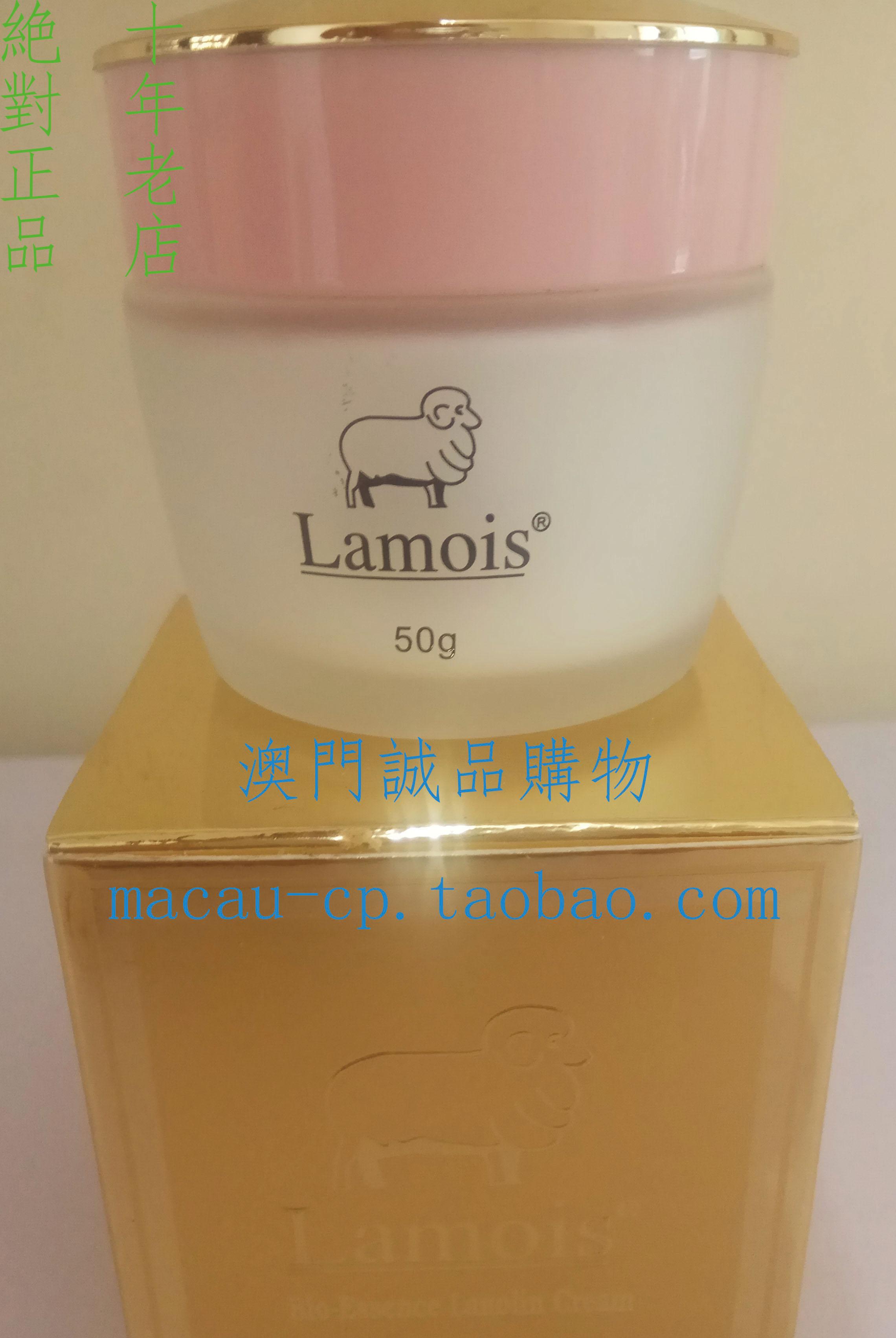 正品促销包邮3瓶162澳洲原裝Lamois綿羊油羊胎素保濕面霜