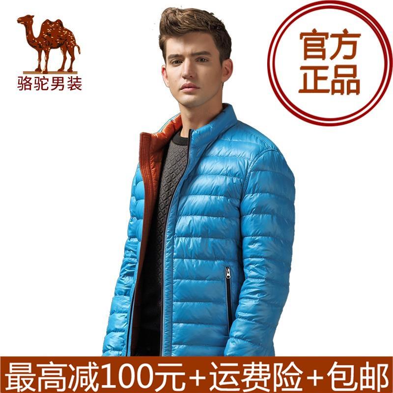 Camel骆驼无帽双面穿男装外套纯色男士青年新款羽绒服D5Y093327X