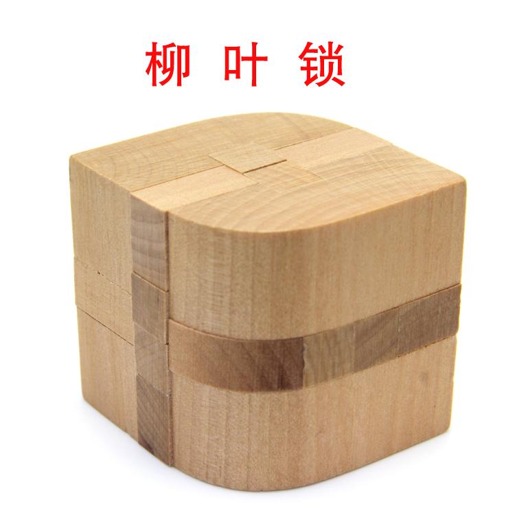 爆款柳叶锁木制精品 成人儿童益智力玩具 孔明鲁班锁经典热销