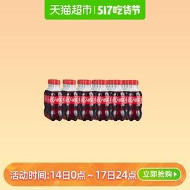可口可乐 300ml*24瓶/箱 整箱装 可口可乐原装口味迷你碳酸饮料图片