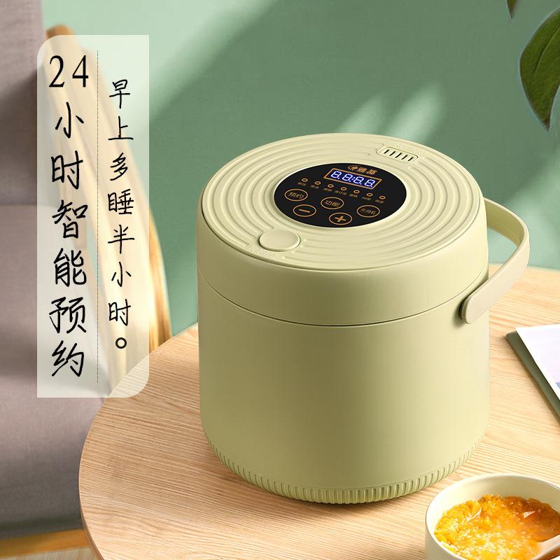 雅都sk012l迷你小型智能家用电饭锅