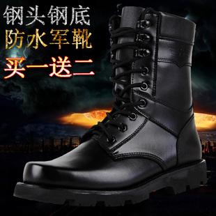 軍靴男特種兵冬季高幫真皮男靴鋼頭鋼底作戰靴防水户外加絨軍勾鞋