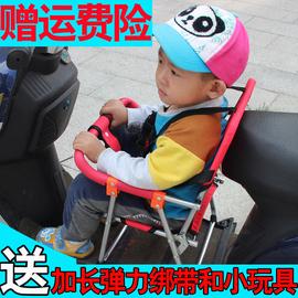小孩婴儿童宝宝电瓶电动自行车女式摩托踏板前置安全座椅折叠座椅图片