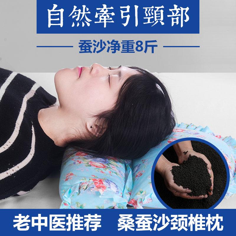 18年春蚕沙颈椎枕头糖果枕 成人脊椎枕保健枕修复护颈枕 沙重6斤
