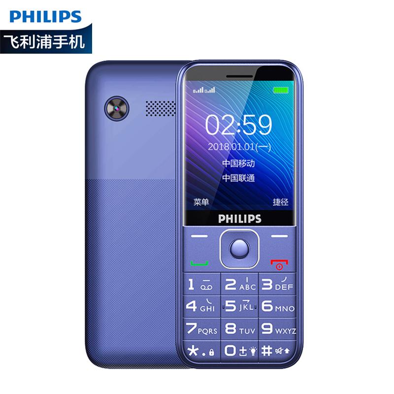 Philips/飞利浦 E258S 大按键喇叭语音王手电筒 移动联通老人手机