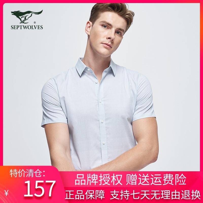 Seven wolves short sleeve shirt mens fashion business leisure pure cotton square neck mens jacket