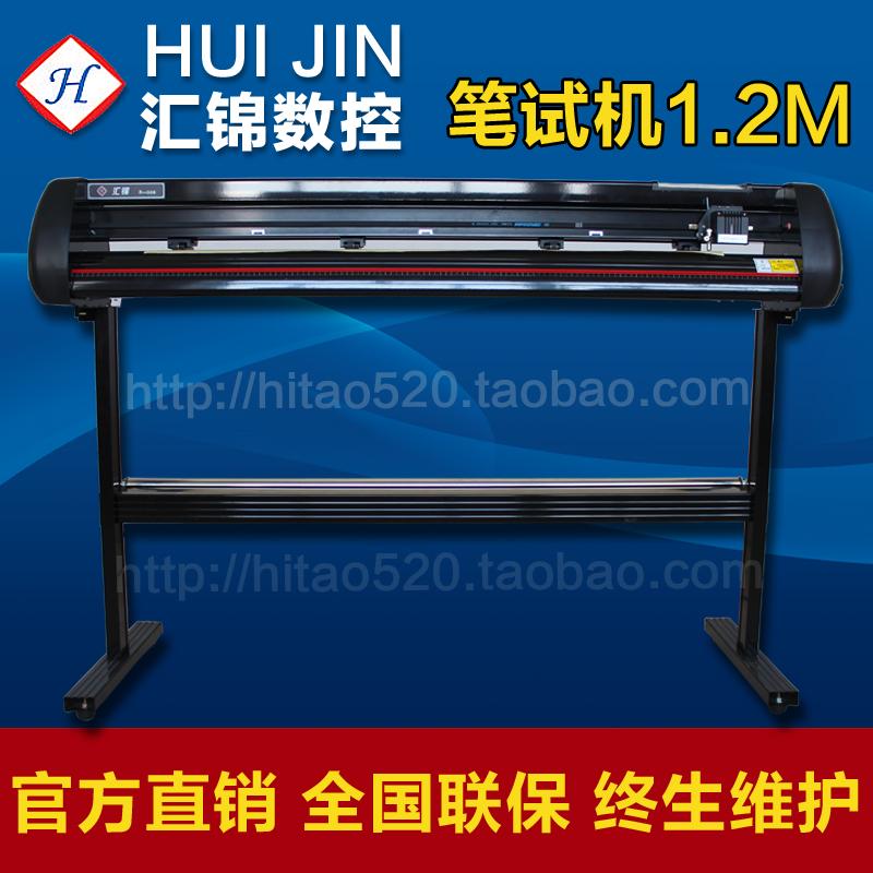 Huijin прямых продаж одежды CAD плоттер письменной тест рисунок механизма версия Бумажный принтер для фермы KY-1350T