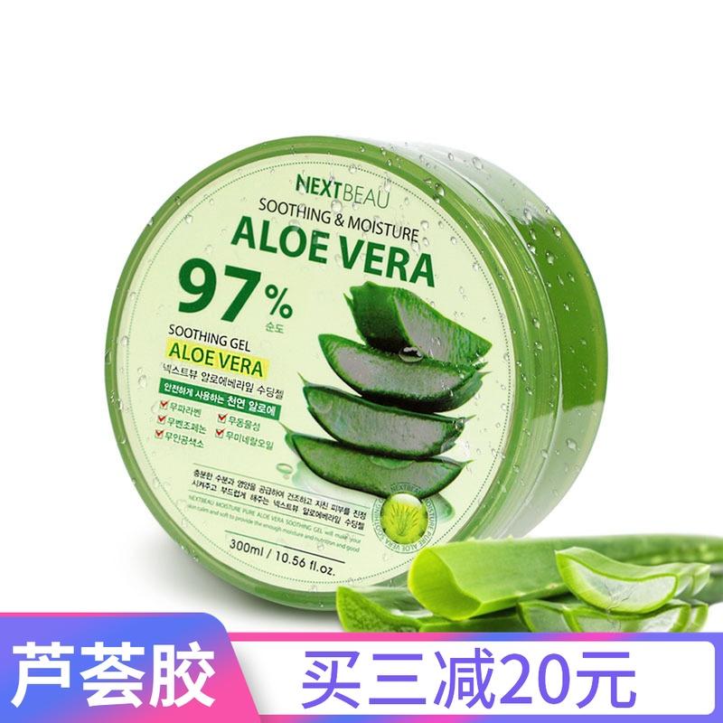 韩国原装进口玉尚美97%芦荟胶自然 晒后 孕妇300ml12月12日最新优惠