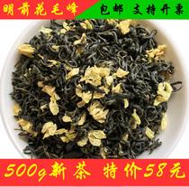 250g小米芽蒙顶山茶特级明前春茶新茶早春雀舌茶叶绿茶2019