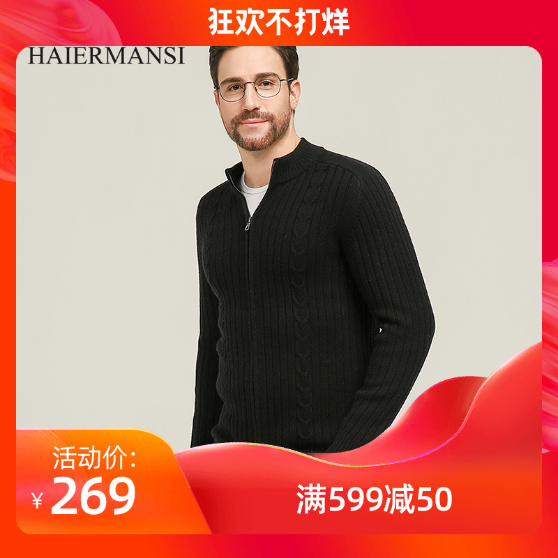 海尔曼斯2019秋冬男装拉链羊毛衫黑色针织开衫毛衣外套保暖加厚