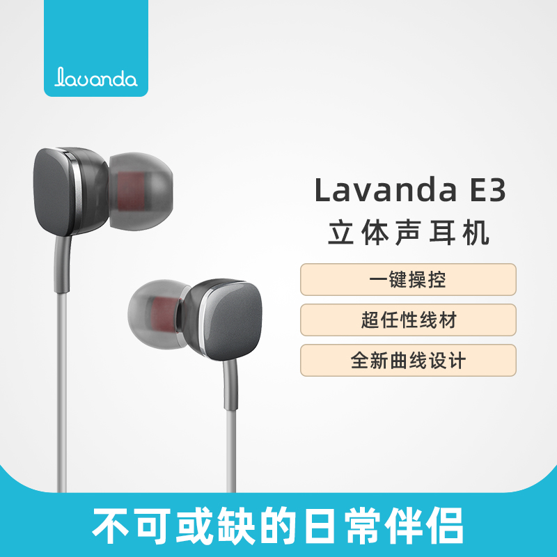中國代購 中國批發-ibuy99 oppo 耳机入耳式vivo原装正品oppo手机通用k歌有线x9原配x21半耳塞r11