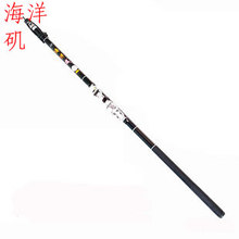 Authentic special Marine angeles rod 4.5 meters hand sea amphibious/angeles rods/fly rod fishing pole