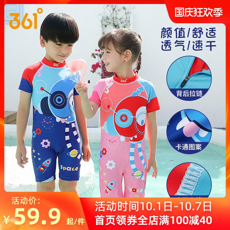 361儿童泳衣男童连体平角短袖青少年防晒速干女童宝宝学生游泳衣