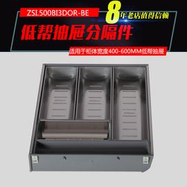 百隆blum纯304不锈钢材质三格刀叉盘原装进口适用:400-600宽抽屉