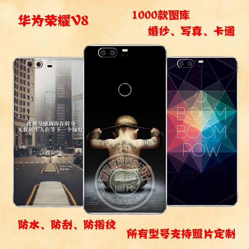 定制华为荣耀V8手机彩膜通用装饰贴纸全身包保护膜卡通贴膜防指纹