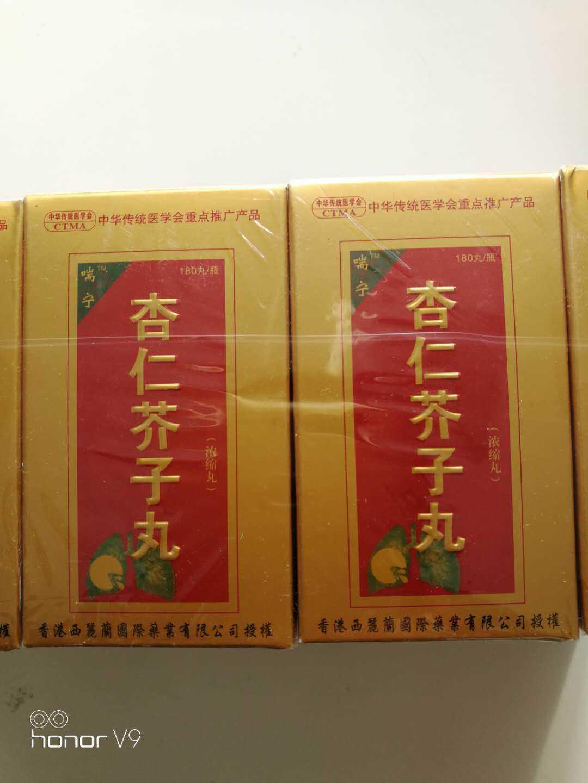 Православная школа миндаль горчица сын ручной работы коричневый таблетка 80 юань 5 бутылку каждый десять бутылка получить один бесплатный бутылка
