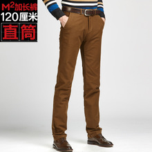 2 5 fold M2 lengthened trousers straight barrel loose elastic high waist business casual men's trousers in spring