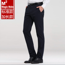 2 pieces of 5 fold M2 summer lengthened casual trousers Men's straight business elasticity black tall men's trousers 120cm