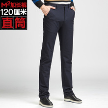 2 pieces of 5 fold M2 extended casual trousers for men in spring, straight barrel stretch, black tall men's trousers, 30 yards