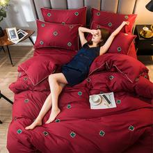 北欧全棉四件套网红款刺绣被套纯棉床单床笠大红色结婚庆床上用品