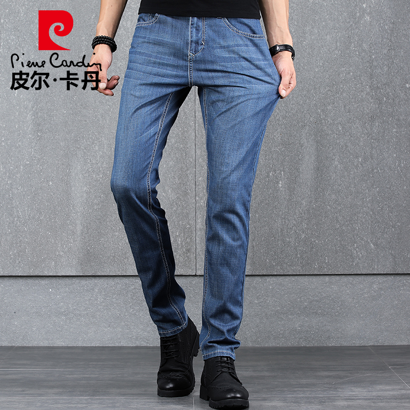 Pierre Cardin Men's Pants Ice Silk Summer Ultra Thin Tencel Thin Pants Straight Cylinder Elastic Loose Pants Jeans Men