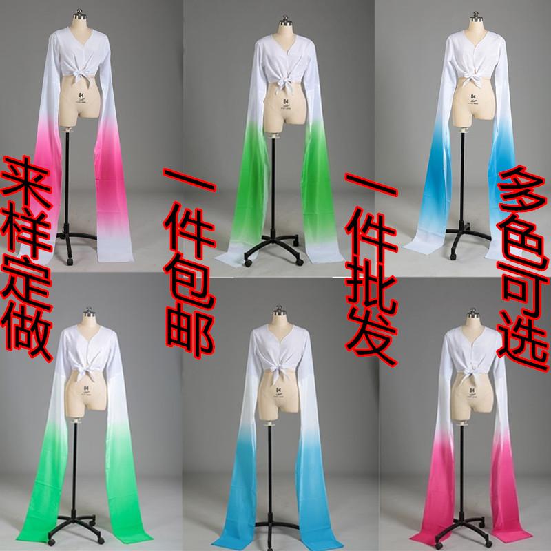 水袖上衣女舞服装舞蹈戏曲甩袖练功服藏族演出服装惊鸿舞古典成人