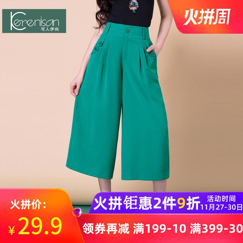 七分裤裙裤品牌直销