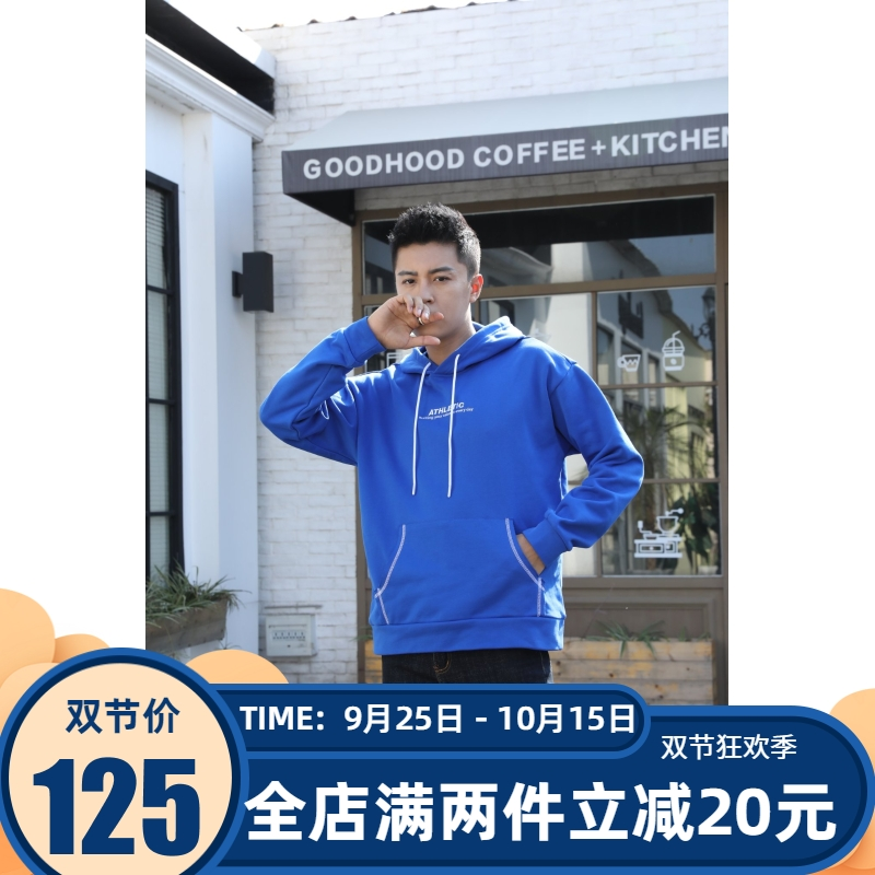 New style sweater mens Hoodie autumn and winter 2019 new embroidered long sleeve Korean loose top coat