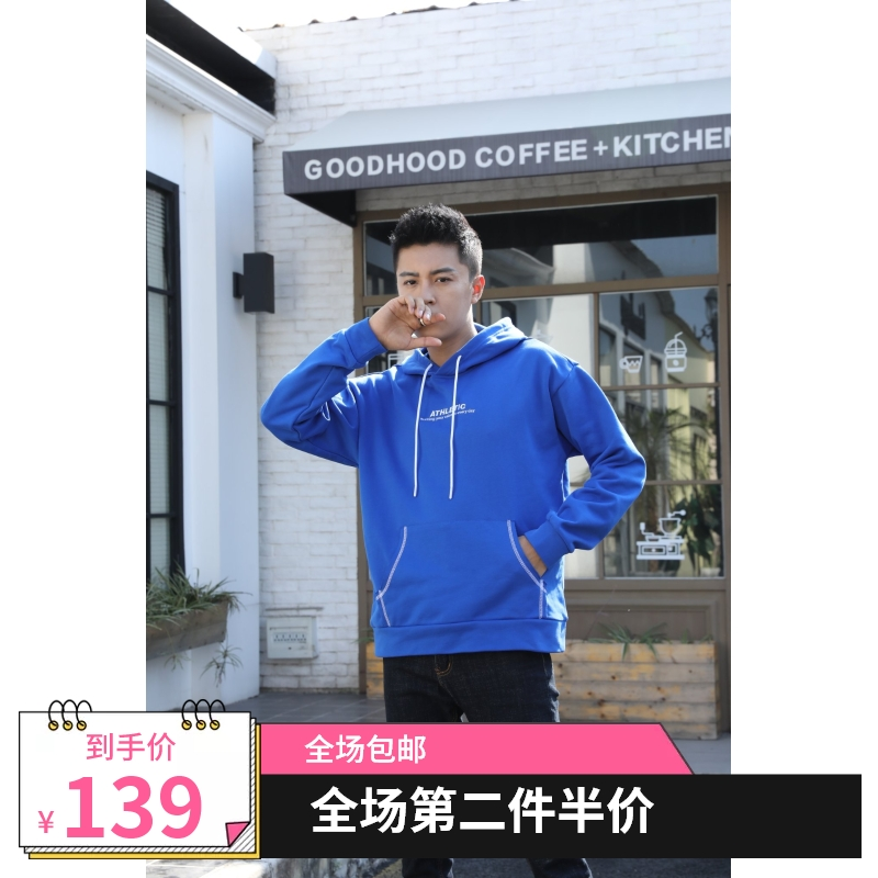 New sweater mens Hoodie autumn winter 2019 new embroidered long sleeve Korean loose top coat