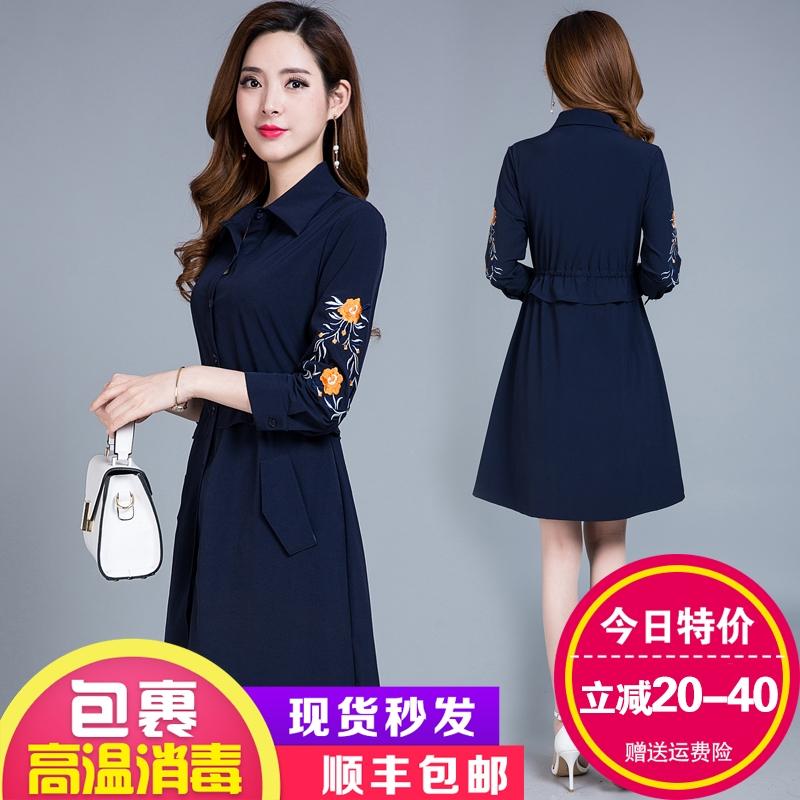 风衣女中长款韩版大码女装春装2020新款气质长袖端庄薄款绣花外套图片