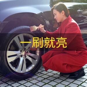 汽车蜡轮胎蜡液体大桶清洗上光保护光亮剂打蜡保养车胎油腊釉用品