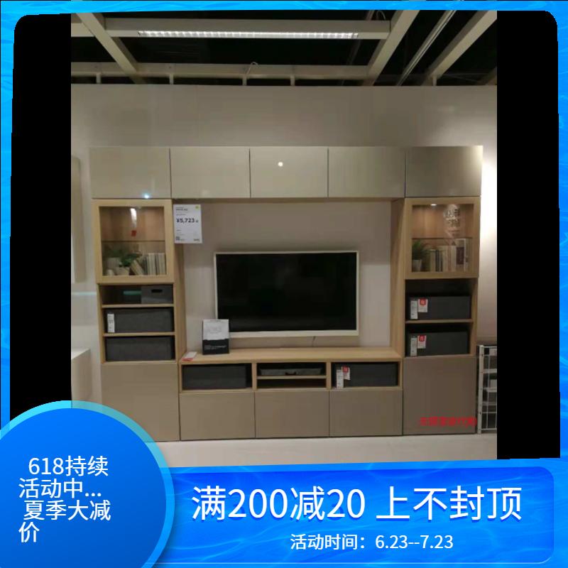 IKEA无锡宜家国内代购 贝达 全套上下电视柜组合储物柜橡木/米黄