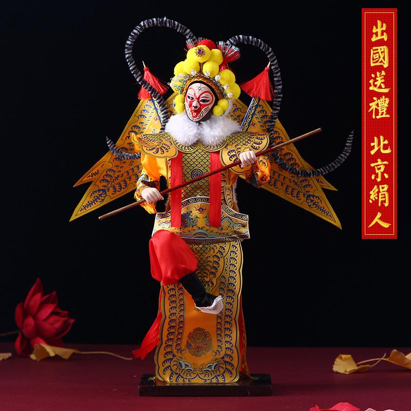 京剧脸谱玩偶北京绢人娃娃纪念品中国特色礼品送老外中国风小礼物
