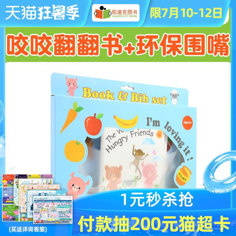 Детские книги для купания Артикул 567618878690