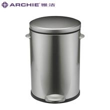 雅洁五金不锈钢垃圾桶带盖厨房T1404家用客厅厕所卫生间圾垃圾桶