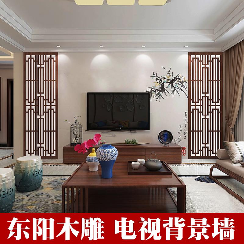 东阳木雕仿古门窗中式花格电视背景墙客厅隔断实木雕花屏风定制