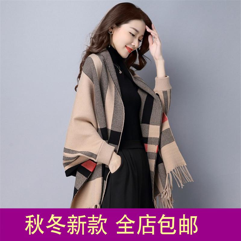 2020 tassel imitation cashmere sleeved cloak thick tassel Plaid cloak fall winter versatile Scarf Shawl knitted cardigan