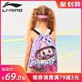 李宁儿童游泳包干湿分离收纳包沙滩防水包双肩包泳衣收纳袋防水袋