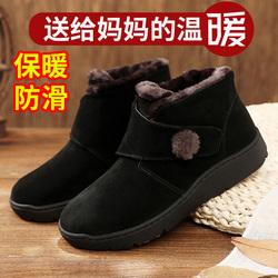 保暖防滑妈妈羊毛冬皮毛一体雪地靴
