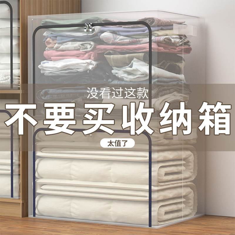 衣服收纳箱家用大号布艺折叠衣柜衣物袋整理箱子筐盒宿舍储物神器
