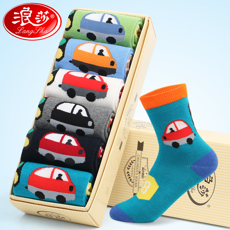 Langsha children's socks pure cotton mid barrel socks in autumn and winter small boys' cotton socks big boys' spring and autumn thin boys' socks