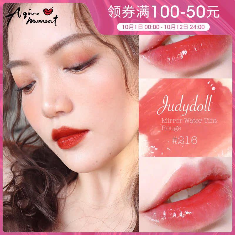 阿沁Judydoll橘朵唇釉哑光水光镜面口红丝绒持久不脱色唇膏烂番茄