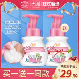 croco baby/鳄鱼宝宝橄榄儿童泡泡洗发水沐浴露二合一樱桃味300g图片