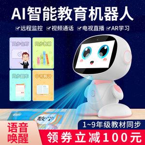 智能机器人wifi安卓版宝宝早教机