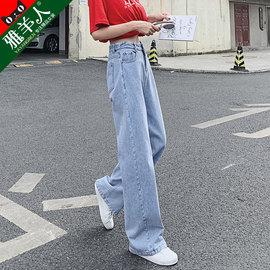 牛仔阔腿裤女裤夏季薄款2020年新款宽松显瘦高腰垂感直筒泫雅拖地图片
