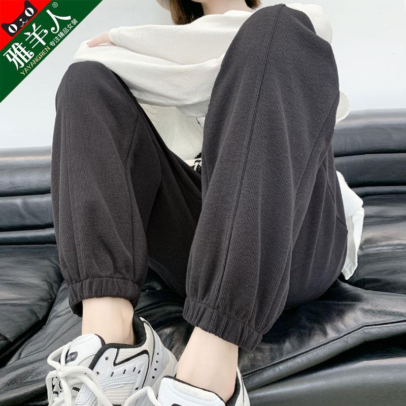 运动裤女裤2021新款春秋季小个子宽松束脚裤秋冬季加绒裤休闲卫裤