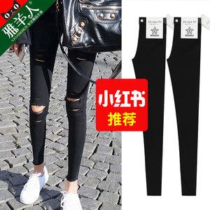 打底裤女外穿春秋款高腰显瘦黑色紧身弹力小脚薄款夏季破洞小黑裤